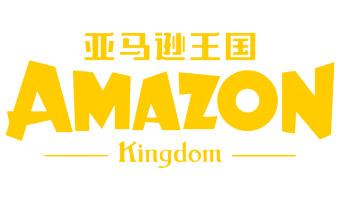 亚马逊王国